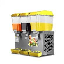 BS-338 напиток массовго производства машина прозрачный сок машина горячие и холодные напитки автоматический трехцилиндровый Автомат для подачи холодных напитков