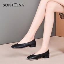 Туфли лодочки женские из коровьей кожи с квадратным носком и