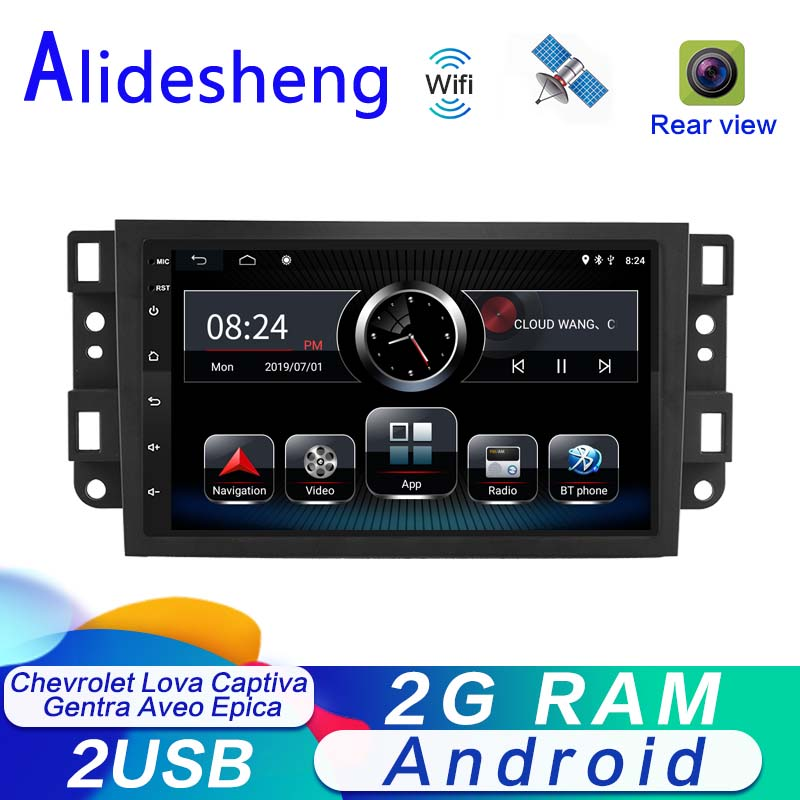 7 inch Android player For Chevrolet Lova Captiva Gentra Aveo Epica Car Radio GPS Navigation 2G RAM Car video audio player|Car Multimedia Player|   - AliExpress