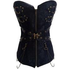 Женский утягивающий корсет пикантная одежда в стиле панк топ