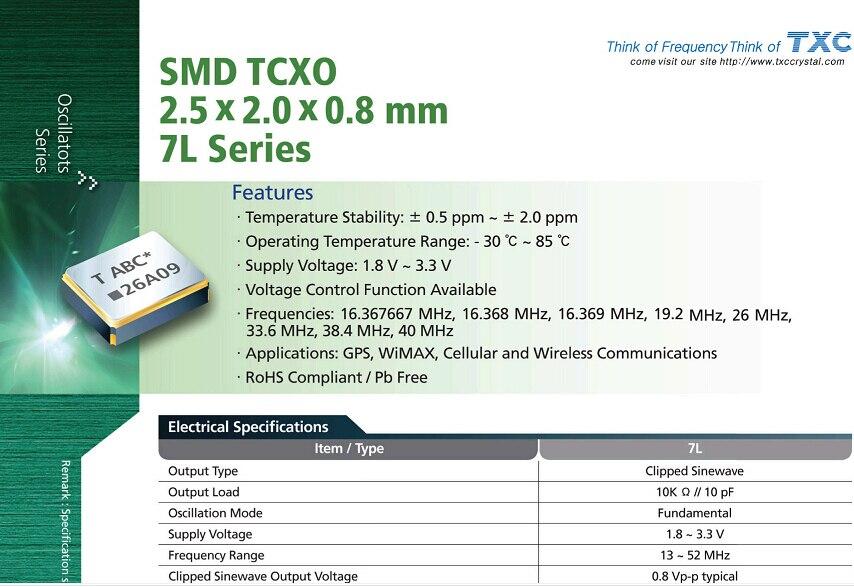 5pcs 100% New And Orginal TXC TCXO Temperature Subsidy Chip Crystal 2025 2520 1.8V 3.3V 40M 40MHZ 40.000MHZ