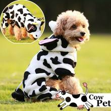 Cute Pet Clothes Dog Jumpsuits Puppy Cow Halloween Cosplay Costume Winter Warm Plush Pajamas Hoodies Plus Size XS-XXL(China)