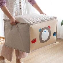 Сумки для хранения стеганых одеял, переносные ручки, органайзер, предметы домашнего обихода, сумки для хранения, одежда, отделочный мешок для пыли, сумка, коробка для мелочей