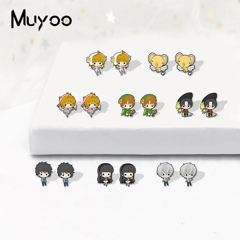 2020 New Cardcaptor Sakura KINOMOTOSAKURA KERO Epoxy Acrylic Dinks Earring Cartoon Resin Earrings Stainless Steel Pin Earrings