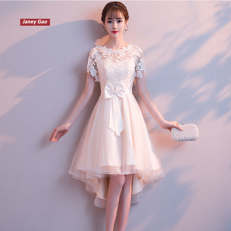 JaneyGao Champagne Evening Dress 2019 New Fairy Short Paragraph Dreamy Slim Bridesmaid Dress Banquet Dress