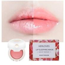 Lip Sleeping Mask 12g…