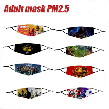 New Fortnites Adult Face Mask Cotton Filter Mask Reusable Mouth Cap Dustproof Mouth Mask Fortress Night  Mouth Covering Men Gift 1