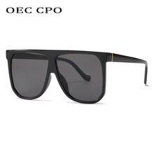 Oec cpo винтажные Большие Квадратные Солнцезащитные очки женские