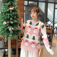 Christmas Sweater2021 Autumn Printing Christmas Sweater Female Korean Style Loose Pullover Sweet Knitted Sweater Student Fashion