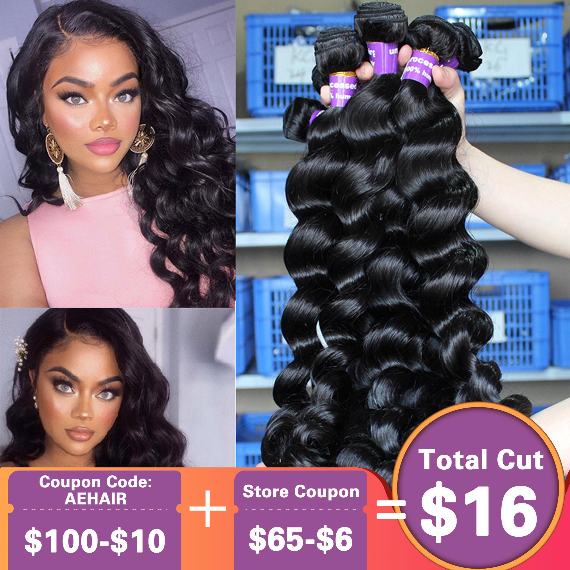 Loose Wave Hair Extension Human Hair Bundles With Closure Brazilian Virgin Hair Weave Bundles 100% Human Hair Deep Ever Beauty