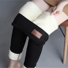 Woman Lamb Down Hit Velvet Pant Leggings Knicker Girl Winter Thickening Clothes