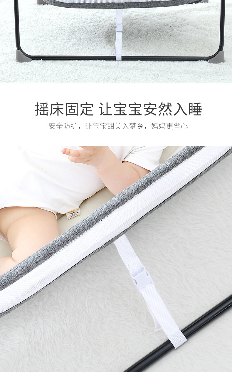 H6de3245d5e32422280e703f99889fd20J Baby Electric Rocking Chair Swing Comforter Smart Placate Device Artifact Electric Cradle Trottie Nursling Bed Crib