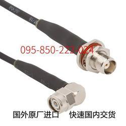 Originele nieuwe 095 850 222 024 communicatie kabel TNC RA PLUG NAAR TNC SCHOT JACK (Futures  overleg voordat u een bestelling-in Instrument onderdelen & Accessoires van Gereedschap op