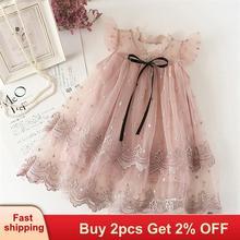 цены Baby Girl dress Toddler Girls Dress Summer Girl Flower Mesh Dress Children Casual Wear Clothes Kids Party Dresses for girls