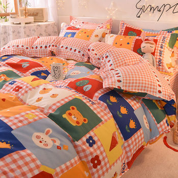 Bedding Set Colorful Patchwork