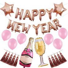2020 Christmas New Year Balloon Bar Decoration 16-inch Bright Gold Happy New Year Letter Champagne Beer Aluminum Balloon ZB243 футболка print bar new year time