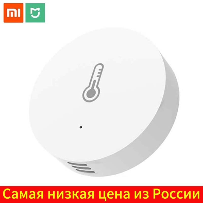Mijia Smart Temperature Humidity Sensor Wifi Wireless Work With Remote Control Smart Home Mijia Mi Home App