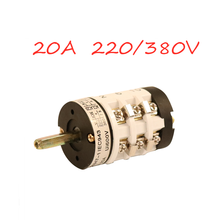 20A 220/380V Car Tyre Changer Switch Forward Reverse Controlling Switch Tire Repiar Machine Replacement Part starpad repair parts tire changer tyre accessories hand along the positive switch 40a changer switch high quality free shipping