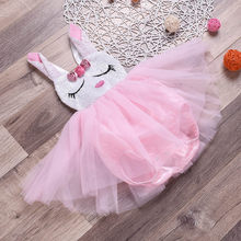 Cute Newborn Baby Girls Rabbit Dress For Infant Bodysuit Tutu Dress For Baby Girl Sequin Easter Dresses Party Baby Girl Clothing(China)
