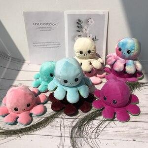 Macio e reversível brinquedo de pelúcia colorido polvo boneca recheado polvo boneca flip brinquedo cinza + bege humor octopus bebê companheiro brinquedo