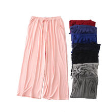 Женские тонкие широкие брюки из модала; Летние женские с эластичной