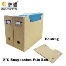Foldaway Magazine Organizer F/C Suspension File Holder Office  News Paper Storage Box Beige Natural Paper (4PCS)