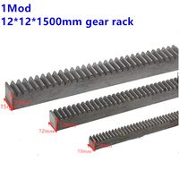 Free Shipping 5Pcs 1Mod 12*12*1500mm 1 Modulus High Precision Gear Rack steel +5Pcs 1M 25teeth pinion bore can be choose