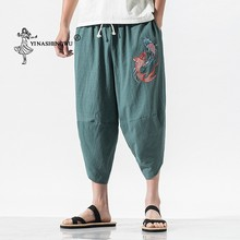 Pantalon Kimono ample à sept points, imprimé traditionnel japonais, pantalon Haori, Costume asiatique, Kimono Yukata pour hommes