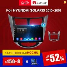 Junsun V1 2G + 32G Android 10 araba radyo multimedya Video oynatıcı Hyundai Solaris Accent i25 2010 2016 navigasyon GPS No 2 din