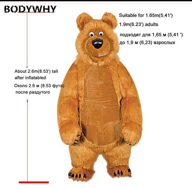 Brown Teddy Bear Gentleman Suit Adult Mascot Costume Suits Cosplay Birthday Gift