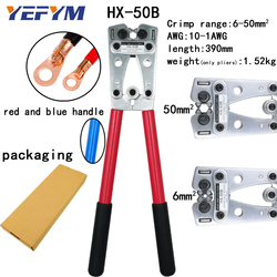 HX 50B kabel crimpercable lug narzędzie do zaciskania zaciskarka do przewodu ręcznego ratchet terminal zaciskane szczypce do 6 50mm2 1 10AWG drutu kabel|Kombinerki|Narzędzia -