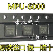 1 шт./MPU-6000 MPU6000 QFN24