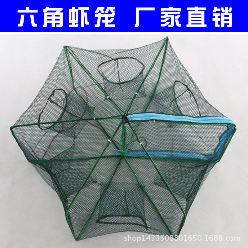 Hexagonal Shrimp Cage Eight Shrimp Cage Fishnet Folding Seine Fish Fishing Gear Customizable