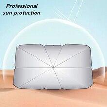 Car Sun Shade Cover Windshield Sunshade Umbrella FOR lada mazda 3 bk camry 70 audi q7 nissan almera classic freelander 2