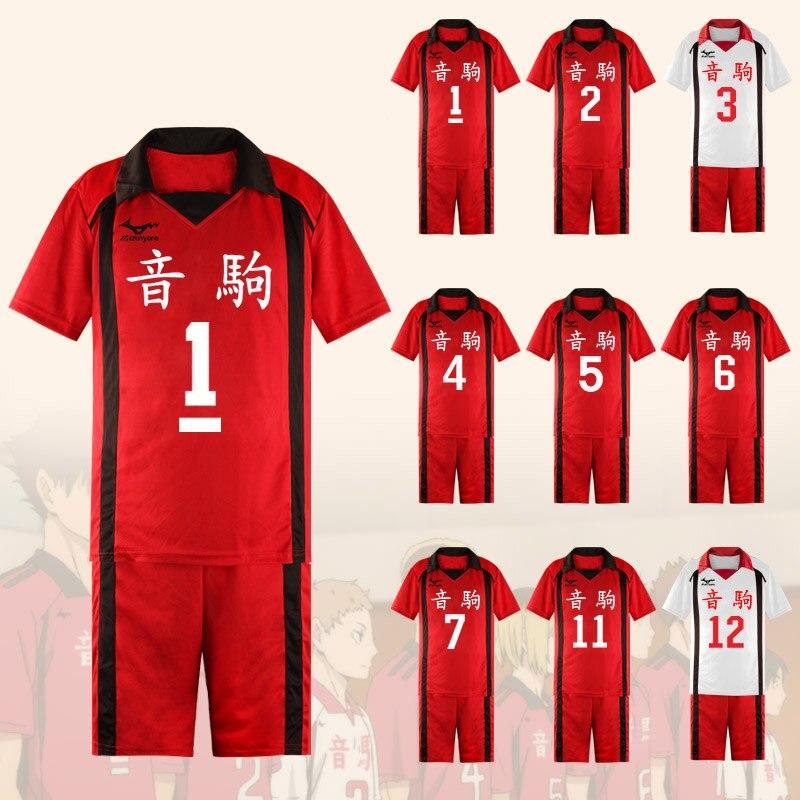 Haikyuu Sportswear Jersey Nekoma High School shirts pants Volleyball Club Uniform Kenma Kozume Kuroo Tetsuro Cosplay Costume