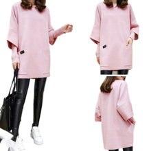 Длинный женский пуловер простая Толстовка Оверсайз с длинным