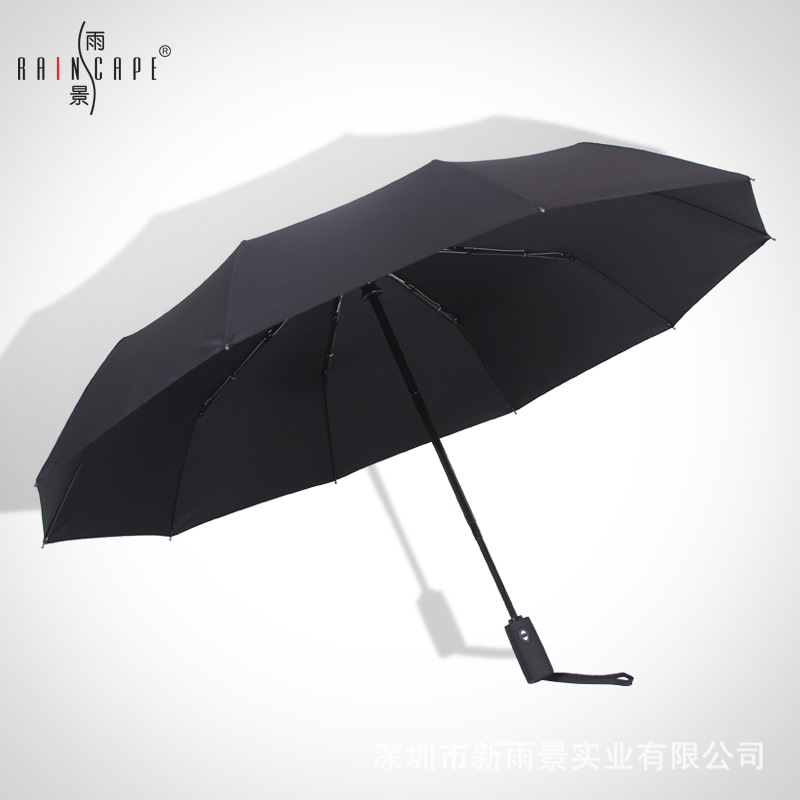 Rain Cape Ten Bone Reinforced Umbrella Extra-large 110cm Folding Sun-resistant Students Business Men's Fully Automatic Rain Or S
