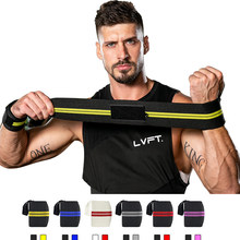 1pair Adjustable Weight Lifting Strap Fitness Gym Sport Wrist Wrap Bandage Hand Support Wristband Exercise