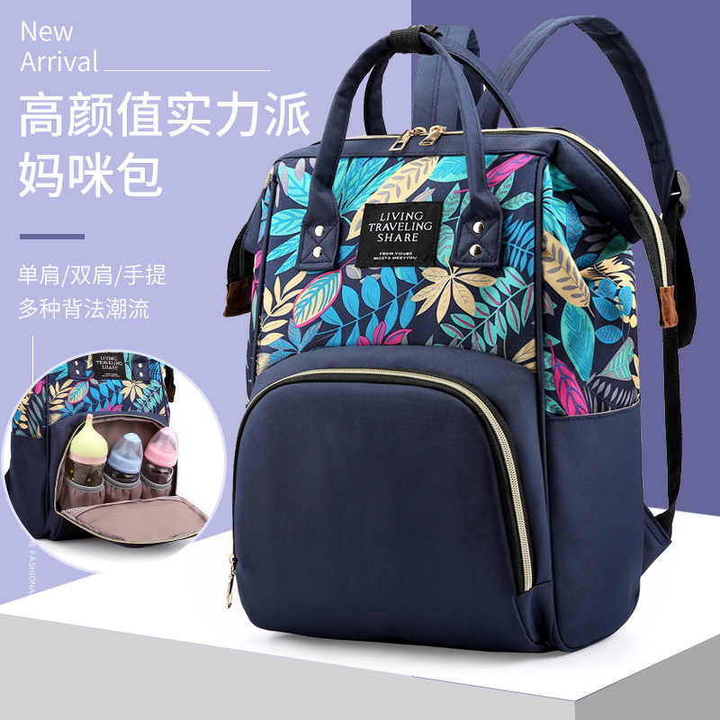 New Style Leaveland Printed Mother And Child Travel Mommy Bag Large Capacity Hand Travel Backpack