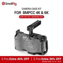 "SmallRig BMPCC 4 K ערכת כלוב לblackmagic עיצוב כיס קולנוע מצלמה 4 K BMPCC 4 K / BMPCC 6K מגיע עם נאט""ו ידית SSD הר"