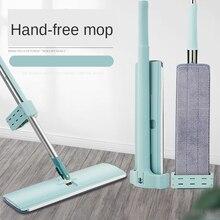 Mopa Xiaomi Squeeze Mopa para lavar el suelo, Herramientas de limpieza perezosas, herramienta de limpieza doméstica, mopas Lightning, ofrece estropajo de piso plano