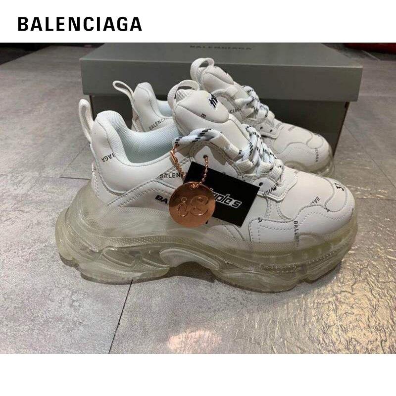 23% OFF - Retro Balenciaga Triple S