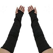Hand Protection Cut-Proof Cuff 5 Grade Cut-Proof Cut-Resistant Single-Layer Black Cut-Proof Arm Guard