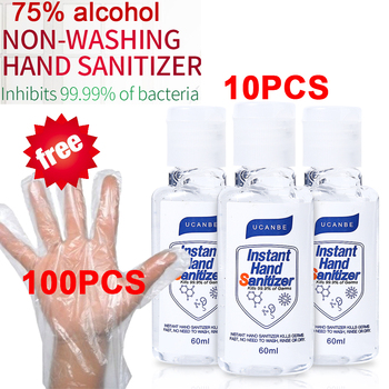 10pcs/lot 75% Alcohol Hand Gel Anti-bacterial Hand Sanitizer Antibacterial Disposable Disinfection Quick-Dry Washing- Free 600ML