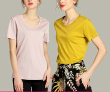 T Shirt Women 2021 Summer V-neck Short Sleeve Cotton Casual Solid Top Tees Loose T-shirts Basic Ladies Shirt Tops Woman Tshirts