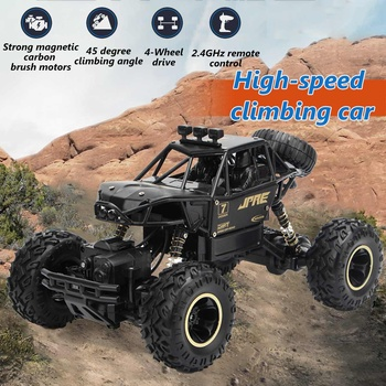 1 16 4wd rc cars alloy speed 2 4g radio control rc cars toys buggy 2017 high speed trucks off road trucks toys for children gift 1:16 4WD RC Cars 28cm 2.4Ghz Raido Control High Driving Speed Off-road Climing Remote Control Model Truck Toys For Children