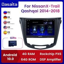 Autoradio Android 10, Navigation vidéo, stéréo, lecteur multimédia, pour Nissan x trail xtrail T32, Qashqai j11 (2014 – 2019)