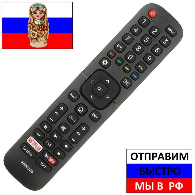 Пульт для Hisense EN2D27 для телевизоров 55K321, 65XT910, H49N6600, H50N5300, H55N6600