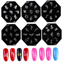 Stainless Steel Nail Art Stamping Plate French Flower Pattern Stamp Templates Manicure Nail Stamping Image Plates Stencil E075 недорого