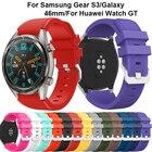 22MM silicone Wrist ...